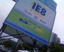 IE8: Don't Be Late!